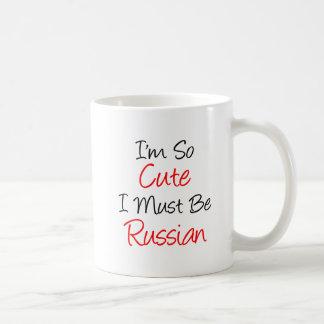 So Cute Must Be Russian Mug