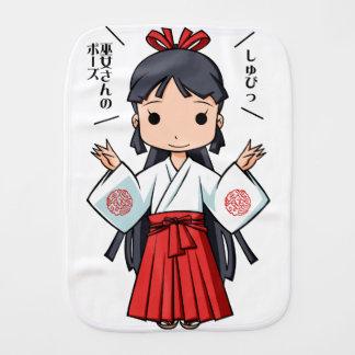So! Miyako English story Omiya Saitama Yuru-chara Burp Cloth