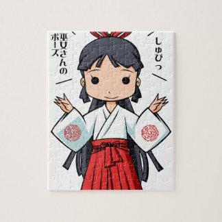 So! Miyako English story Omiya Saitama Yuru-chara Puzzle