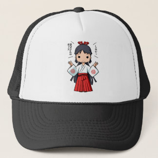 So! Miyako English story Omiya Saitama Yuru-chara Trucker Hat