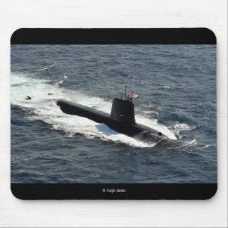 So the ri yu u type submarine ke it is the ri yu u mouse pad
