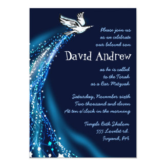 Soaring Dove Bat Bar Mitzvah Invitation blue