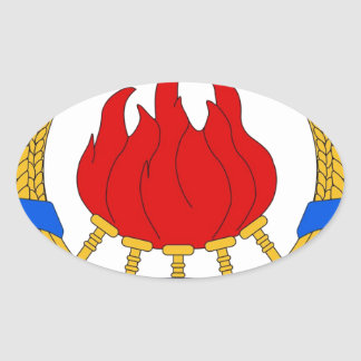 Socialist Federal Republic of Yugoslavia Emblem Oval Sticker