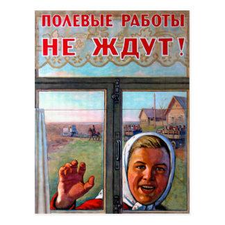 Socialist New Years Card 1