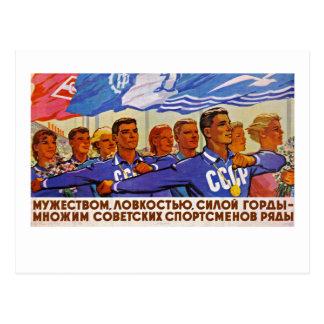 Socialist New Years Card 8
