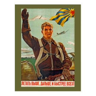 Socialist New Years Card 9 Postcard
