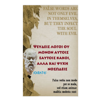 Socrates famous quote – False words Poster