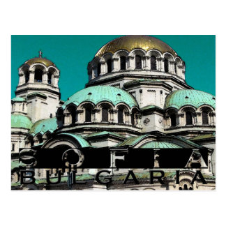 Sofia Bulgaria Souvenir Postcard