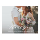 Soft Calligraphy Wedding Thank You Photo Post Card