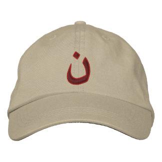 Solidarité chrétienne de croix de nazaréen casquette brodée