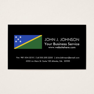 Solomon Islands flag Business Card