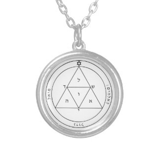 Solomon's Pentacle of Mars Silver Plated Necklace