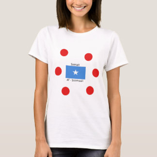 Somali Language And Somalia Flag Design T-Shirt