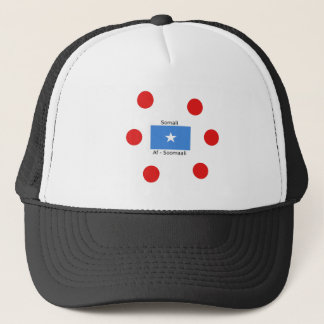 Somali Language And Somalia Flag Design Trucker Hat