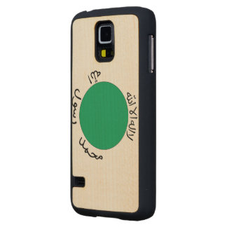 Somaliland Flag Maple Galaxy S5 Case