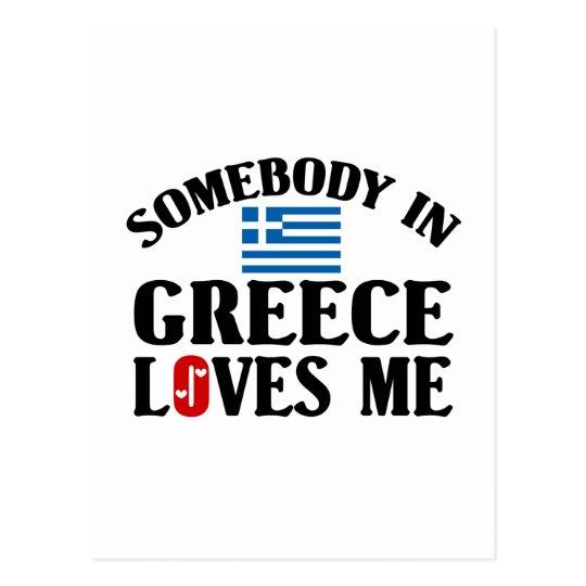 Somebody In Greece Loves Me Postcard