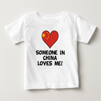 Someone In China Loves Me Baby T-Shirt