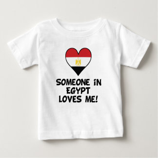 Someone In Egypt Loves Me Baby T-Shirt