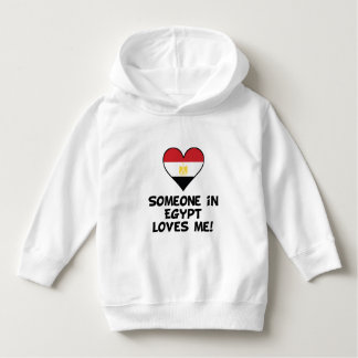 Someone In Egypt Loves Me Hoodie