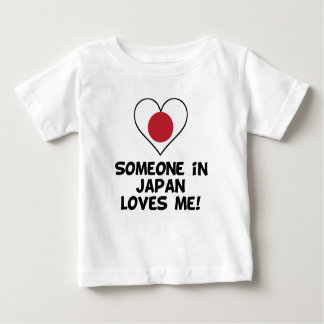 Someone In Japan Loves Me Baby T-Shirt