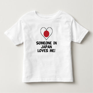 Someone In Japan Loves Me Toddler T-shirt