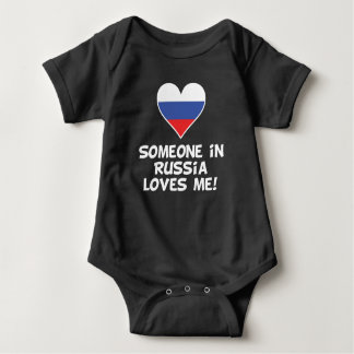 Someone In Russia Loves Me Baby Bodysuit