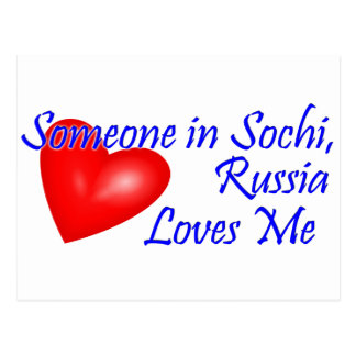 Someone in  , Russia Loves Me Postcard