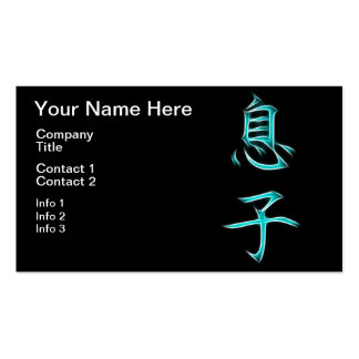 Son Japanese Kanji Calligraphy Symbol Pack Of Standard Business Cards