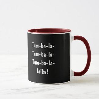 Song Notes Balalaika Coffee Mug