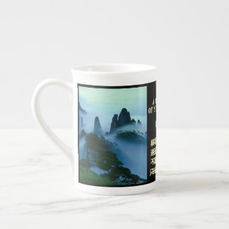 Song of A-Minor of Lu Shan Mountain Tea Cup