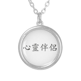 soulmate silver plated necklace