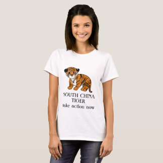 South China Tiger T-Shirt