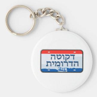 South Dakota License Plate in Hebrew Basic Round Button Keychain