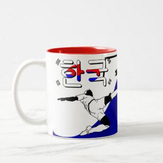 South Korea Two-Tone Coffee Mug