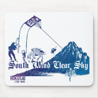 South Wind Clear Sky Mouse Pad