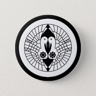 Southern crane 2 inch round button