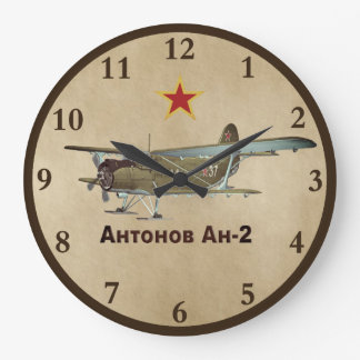 Soviet Antonov AN-2 Airplane Large Clock