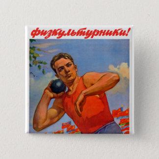 Soviet Athletic Propaganda 2 Inch Square Button