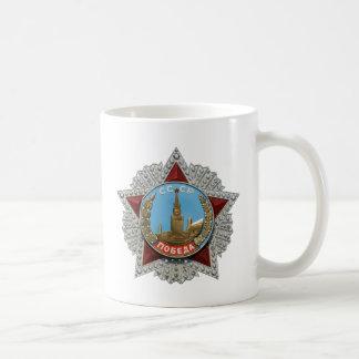 Soviet award coffee mug