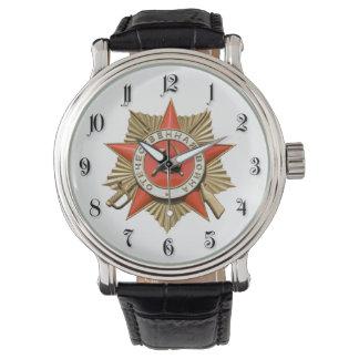 Soviet award watch