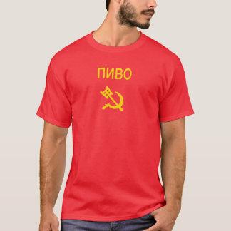 Soviet Brewer's Flag T-Shirt