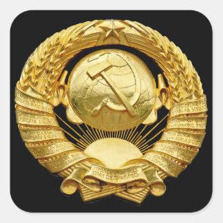 Soviet/Communist War Memorial Badge, Berlin, Germa Square Sticker