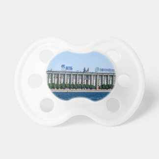 Soviet-era office building baby pacifiers