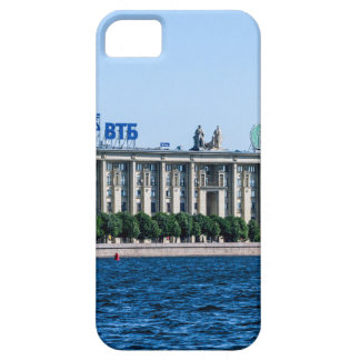 Soviet-era office building case for the iPhone 5