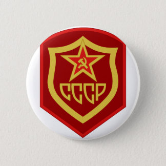 Soviet Foreign Mission Uniform Patch USSR Sign CCC 2 Inch Round Button