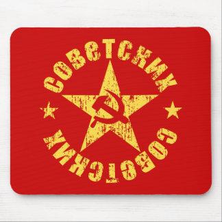 Soviet Hammer & Sickle Star Emblem Mouse Pad
