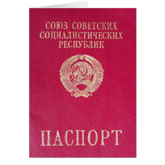 Soviet passport card