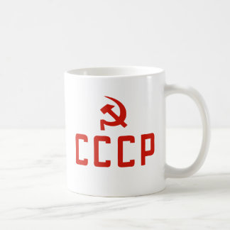 Soviet Russian Mug