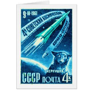 Soviet Space Dog Card