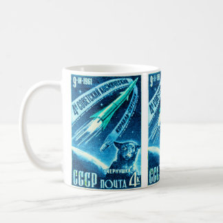 Soviet Space Dog Coffee Mug